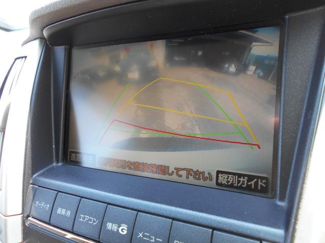 240G プレミアムL 22インチアルミ ナビ 後席モニタ(12枚目)