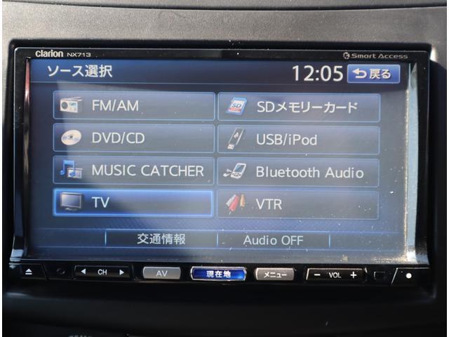SDナビです!フルセグTV・DVD再生・CD・ミュージックキャッチャ-・Bluetooth接続可能です!