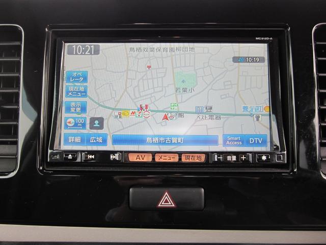 「日産」「モコ」「コンパクトカー」「佐賀県」の中古車14