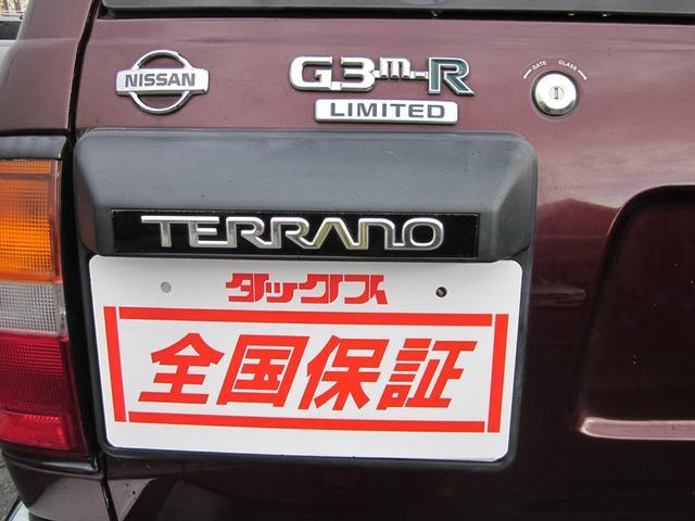 ワイド G3m-R リミテッド ディーゼル車 1オーナー(9枚目)