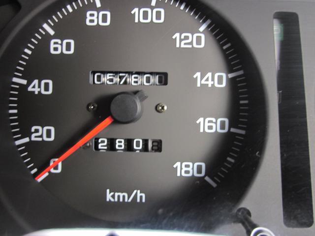ワイド G3m-R リミテッド ディーゼル車 1オーナー(14枚目)