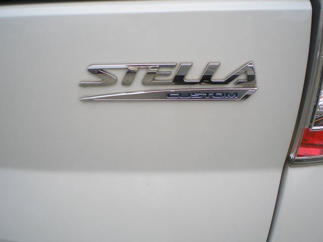 「スバル」「ステラ」「コンパクトカー」「佐賀県」の中古車30