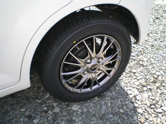 「三菱」「eKワゴン」「コンパクトカー」「佐賀県」の中古車20