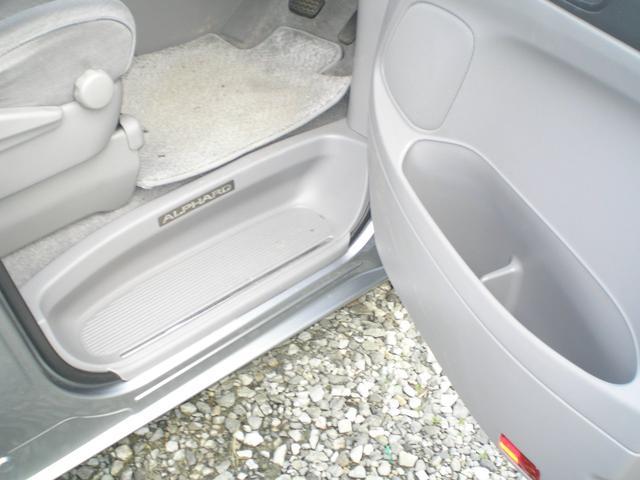 「トヨタ」「アルファード」「ミニバン・ワンボックス」「佐賀県」の中古車25