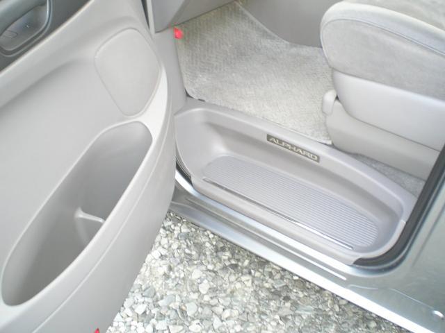「トヨタ」「アルファード」「ミニバン・ワンボックス」「佐賀県」の中古車30