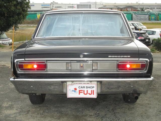 「トヨタ」「クラウン」「セダン」「佐賀県」の中古車5