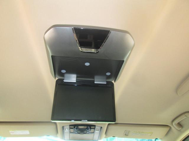 2.4X HDDナビ・フルセグ・フリップダウンモニター HDDナビ・フルセグ・フリップダウンモニター・ETC・スマートキー・両側電動スライドドア・純正アルミ(8枚目)