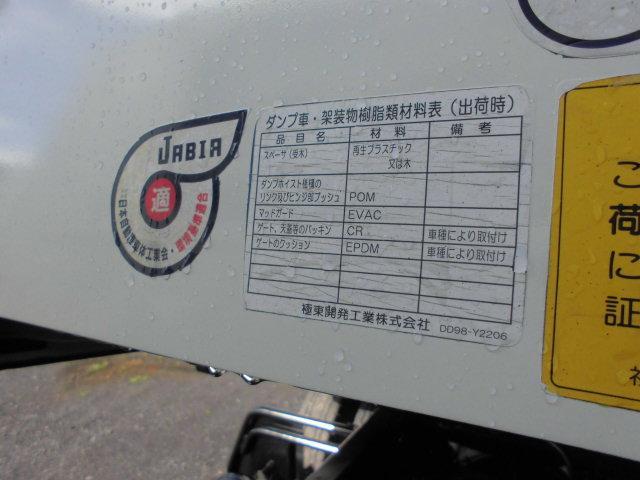 いすゞ エルフトラック 2t 深ダンプ 天蓋ダンプ