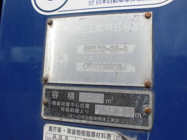 4T パッカー車 塵芥車 10立米 プレス式 計量機付(12枚目)