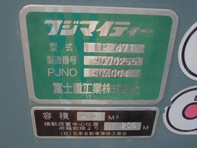 「その他」「コンドル」「トラック」「福岡県」の中古車12