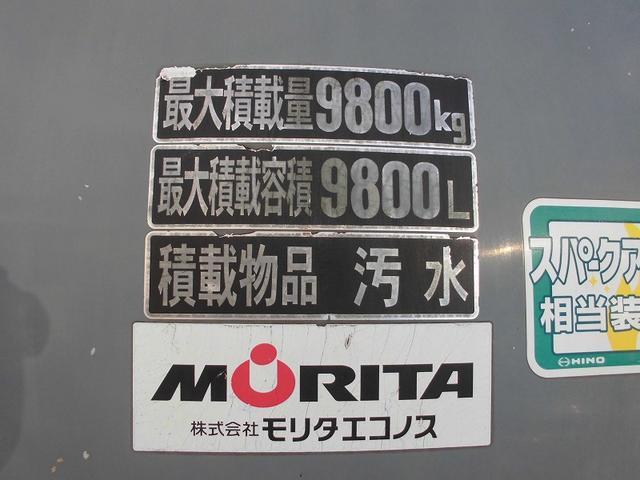 「その他」「プロフィア」「トラック」「福岡県」の中古車21