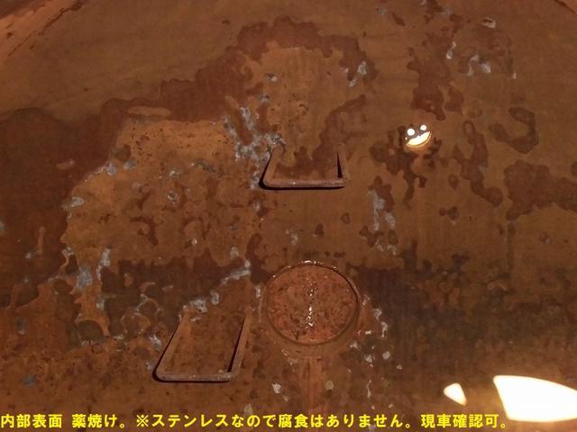 「その他」「プロフィア」「トラック」「福岡県」の中古車25