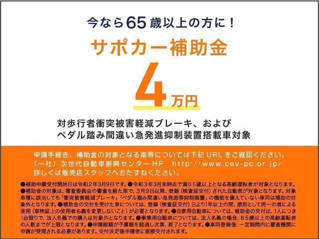 G 予防安全装置付き メモリーナビ バックカメラ ロングラン保証1年(5枚目)