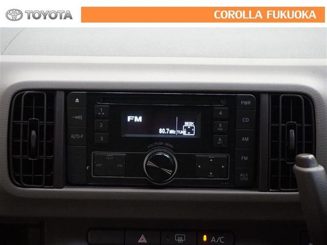 トヨタ パッソ X Lパッケージ ロングラン保証1年付き