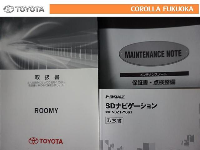 「トヨタ」「ルーミー」「ミニバン・ワンボックス」「福岡県」の中古車22
