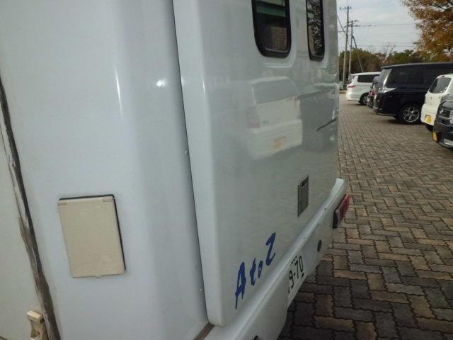 「日産」「アトラストラック」「トラック」「福岡県」の中古車45