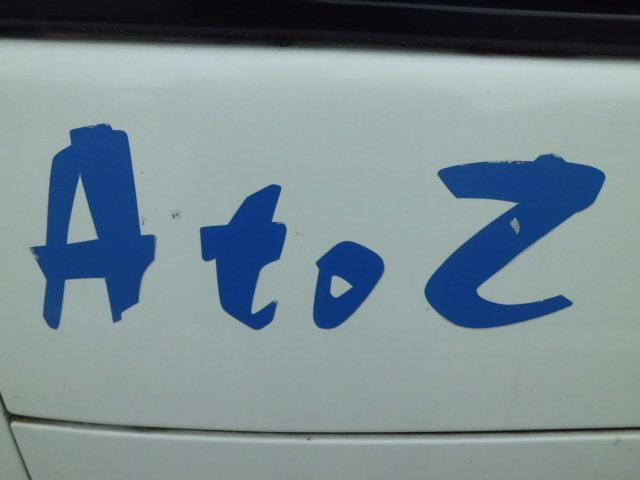 「日産」「アトラストラック」「トラック」「福岡県」の中古車49