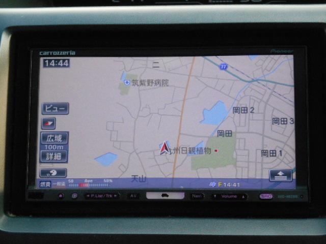 Z HDDナビ フルセグ DVD再生 両側パワースライドドア(17枚目)