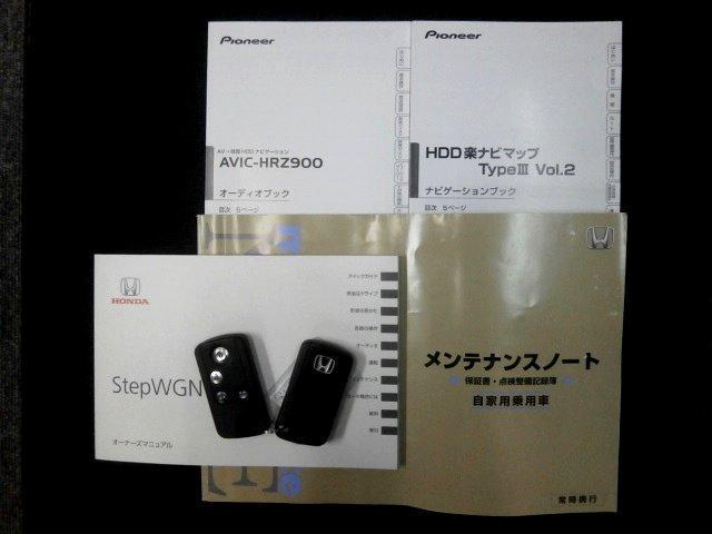 Z HDDナビ フルセグ DVD再生 両側パワースライドドア(20枚目)