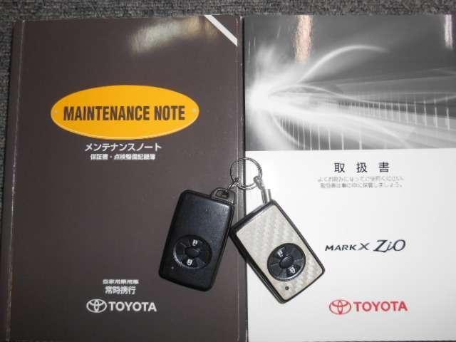 350G 社外HDDナビ フルセグ DVD再生 ローダウン(19枚目)