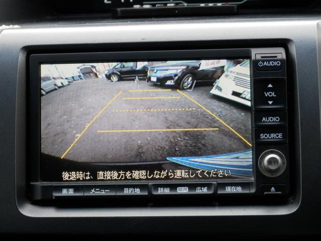 ホンダ ステップワゴンスパーダ Z HDDナビエディション フルセグTV DVD再生