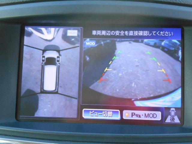 350HSプレミアム 純正ナビ フルセグ 両側パワースライド(18枚目)