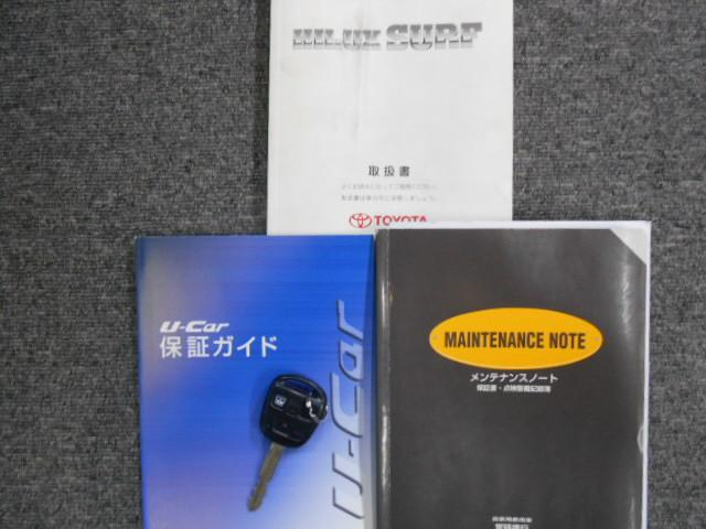 SSR-XLTD 後期型 4WD 純正HDDナビ DVD再生(19枚目)