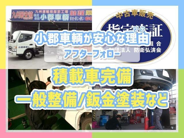 30G 4WD 純正ナビ バックカメラ フリップダウン(67枚目)