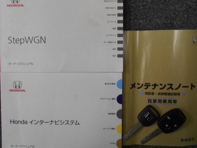 S 純正HDDナビ TV DVD再生 パワースライドドア(19枚目)