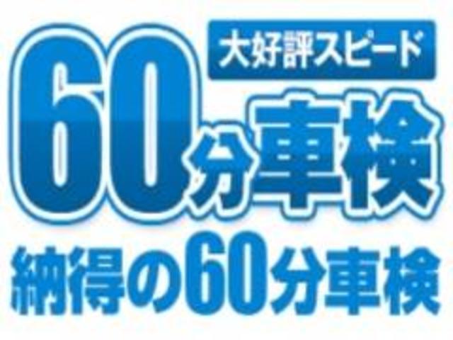 「トヨタ」「ヴォクシー」「ミニバン・ワンボックス」「福岡県」の中古車62