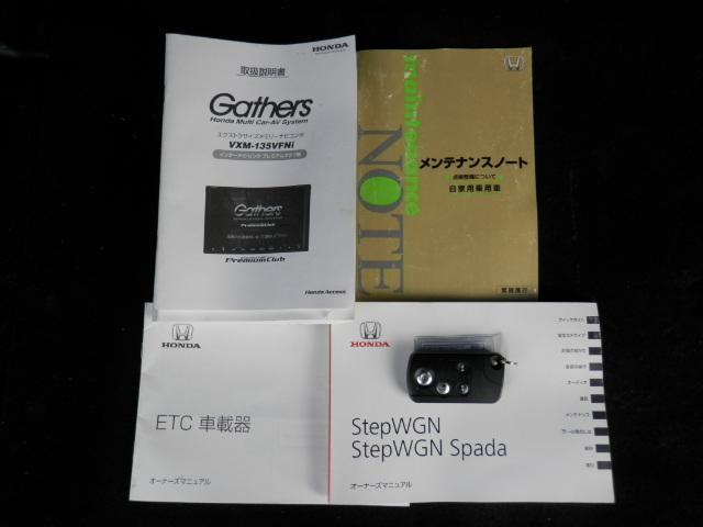 Z クールスピリット 純正9インチHDDナビ バックカメラ(19枚目)
