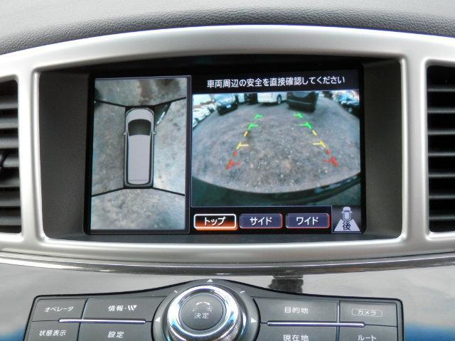 250ハイウェイスター ワンオーナー HDDナビ Bカメラ(19枚目)