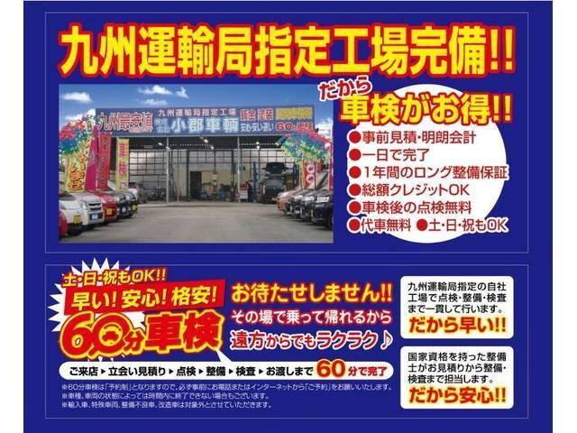 「トヨタ」「ハイラックスサーフ」「SUV・クロカン」「福岡県」の中古車65