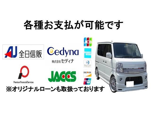「トヨタ」「ハイラックスサーフ」「SUV・クロカン」「福岡県」の中古車67