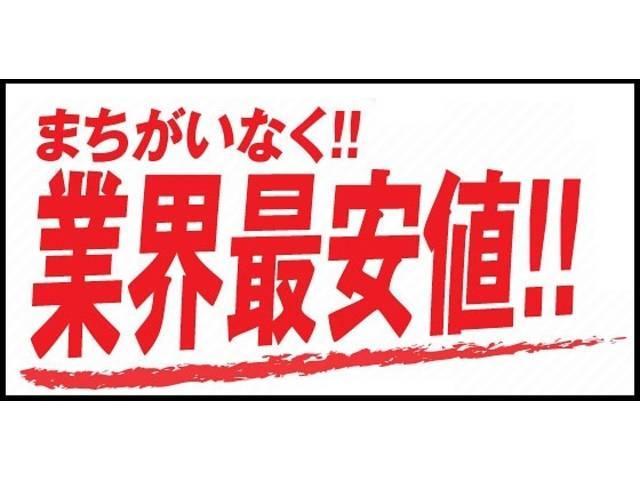 「トヨタ」「ハイラックスサーフ」「SUV・クロカン」「福岡県」の中古車69