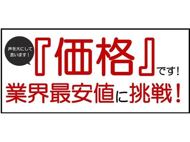 「トヨタ」「ハイラックスサーフ」「SUV・クロカン」「福岡県」の中古車70