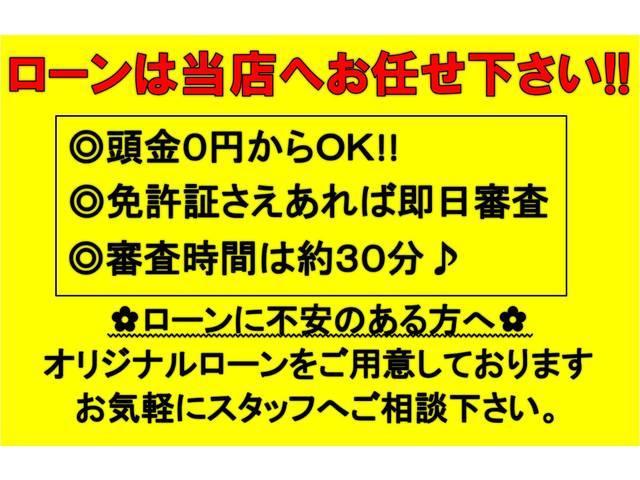 「トヨタ」「ハイラックスサーフ」「SUV・クロカン」「福岡県」の中古車71