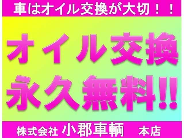 「トヨタ」「ハイラックスサーフ」「SUV・クロカン」「福岡県」の中古車78
