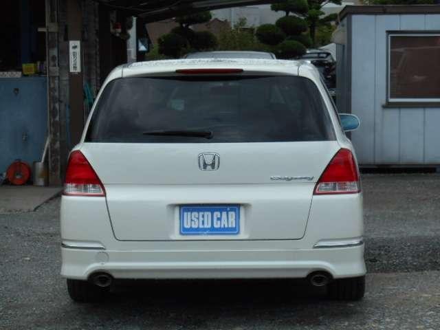 「ホンダ」「オデッセイ」「ミニバン・ワンボックス」「福岡県」の中古車5