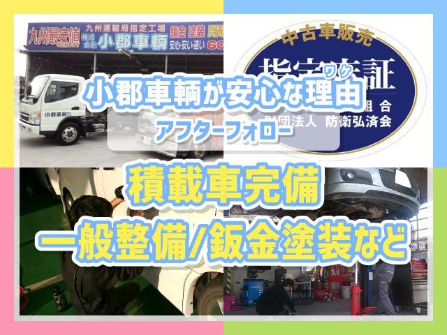 TX Lパッケージ サンルーフ 電動本革シート 社外SDナビ(67枚目)