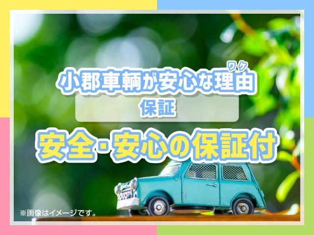 年式が新しい車だからといって油断はできません!お車は機械でできてますのでいつ壊れるかわかりません(+o+)この保証に入っていれば安心してお車に乗れます♪保証期間も半年〜3年まで選べます!