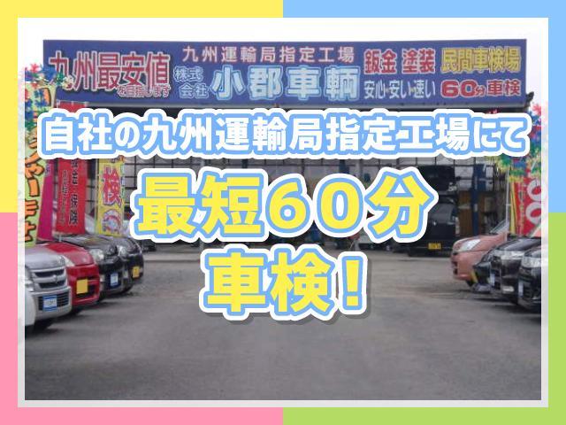 250ハイウェイスターS 純正ナビ 両側パワスラ アラウンド(61枚目)