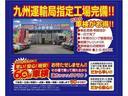 30G 4WD 純正ナビ バックカメラ フリップダウン(64枚目)
