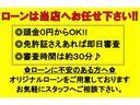 30G 4WD 純正ナビ バックカメラ フリップダウン(70枚目)