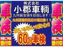 30G 4WD 純正ナビ バックカメラ フリップダウン(72枚目)