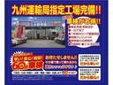 TX Lパッケージ サンルーフ 電動本革シート 社外SDナビ(64枚目)