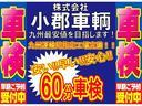 TX Lパッケージ サンルーフ 電動本革シート 社外SDナビ(72枚目)