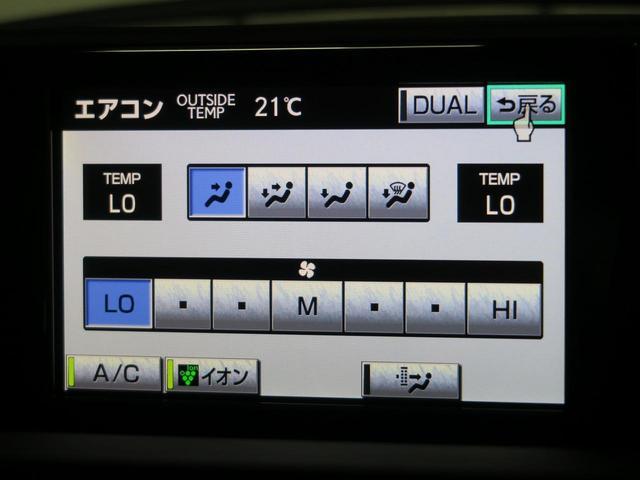 レクサス CT CT200h バージョンC プリクラッシュ 純正HDDナビ