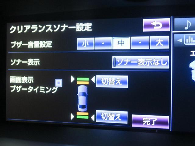 レクサス GS GS450h Iパッケージ 黒革 18アルミ 純正HDDナビ