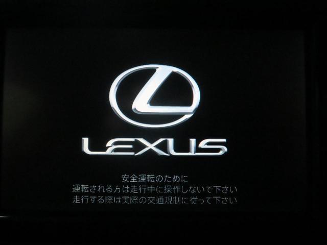 レクサス CT CT200h バージョンC LEDヘッド 純正HDDナビ